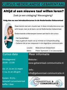 Introductiecursus Nederlandse Gebarentaal 03-2015 poster - Poster